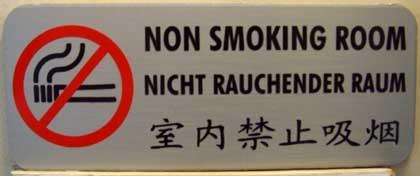 raucher.jpg