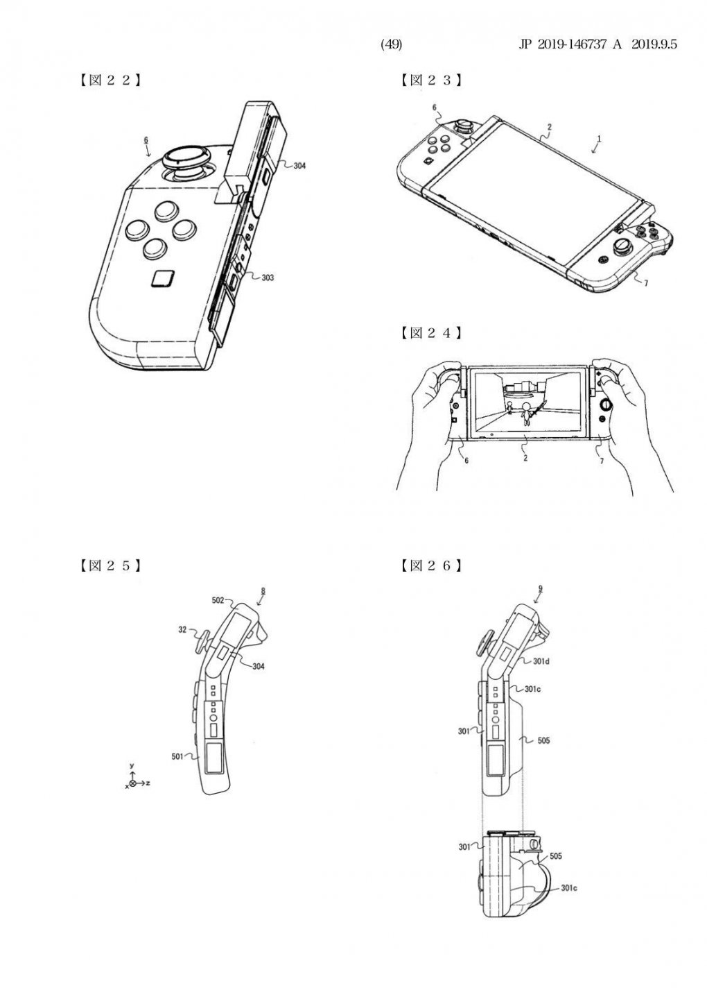 Nintendo Switch: Neues Patent zeigt klappbare Joy-Cons