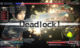 Screenshot zu The Last Remnant - 2007/07/VGZ_The_Last_Remnant_PS3_13.jpg