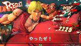 Screenshot zu Street Fighter 4 - 2008/07/street04.jpg