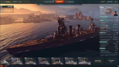 World of Warships: IJN Myogi - Video-Guide (buffed Shipyard Folge 33)