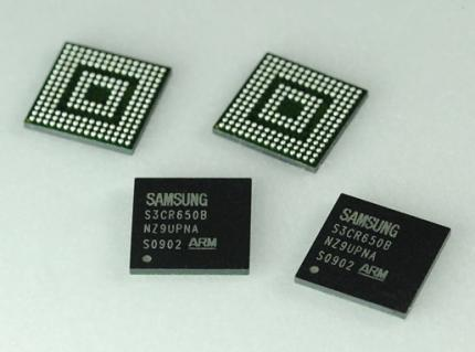 Wireless-USB-Host-Controller von Samsung