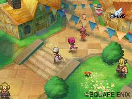 Dragon Quest 9 Komplettlösung
