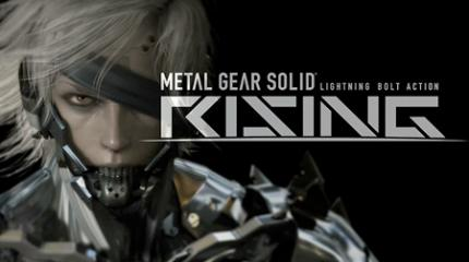 Artwork zu Metal Gear Solid: Rising