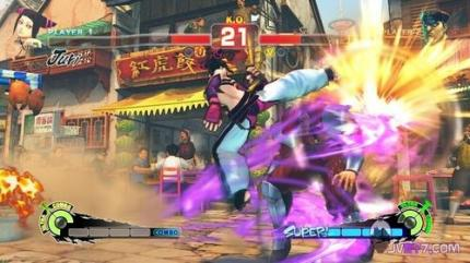 Real oder Fake: Vermeintliche Screenshots aus Super Street Fighter 4 (2)