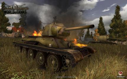 World of Tanks - Screenshot (13)