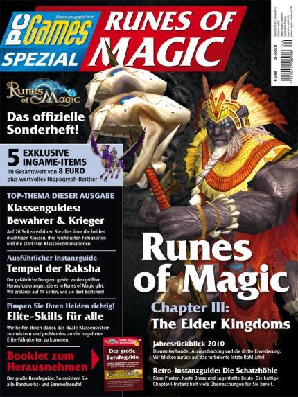 pc games runes of magic ausgabe 03 04 11 mit gro em berufe guide zum herausnehmen. Black Bedroom Furniture Sets. Home Design Ideas