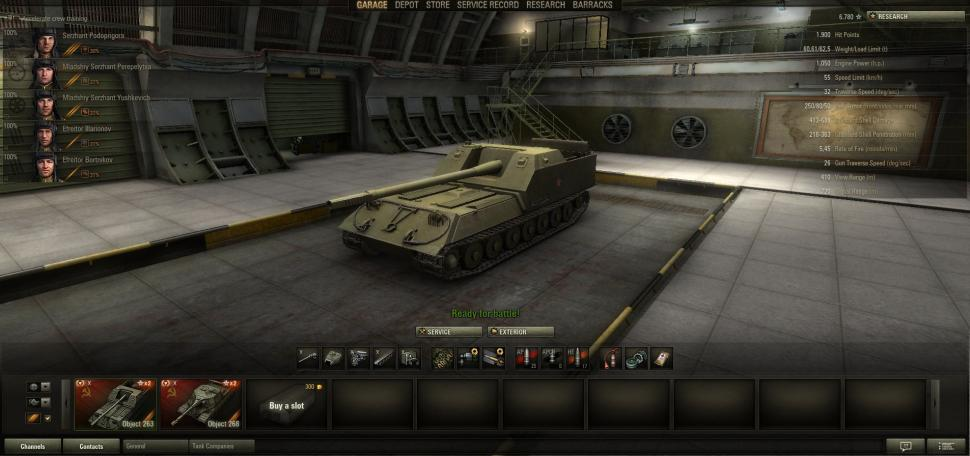 World of Tanks: Die Garage, Screenshots aus Update 8.0