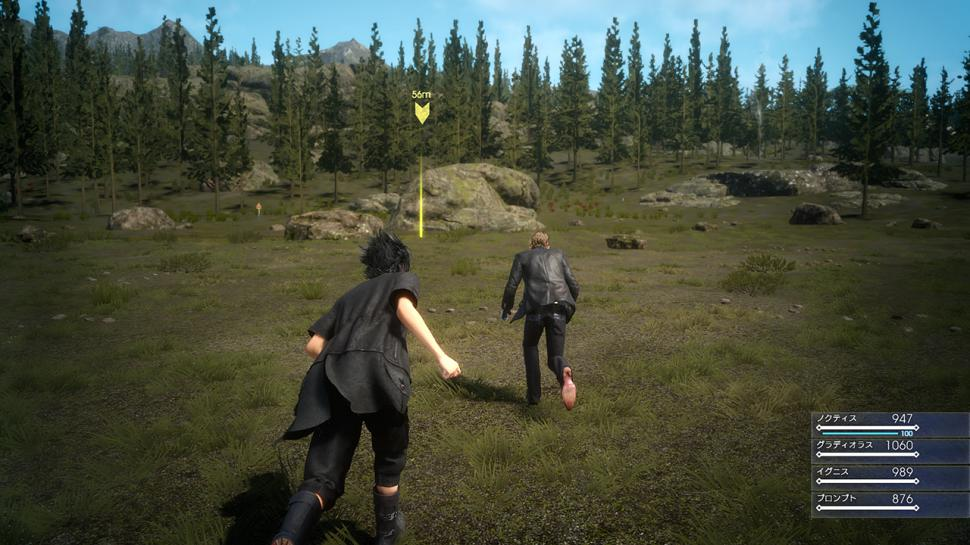 Neue Screenshots aus Final Fantasy 15: Episode Duscae. (1)