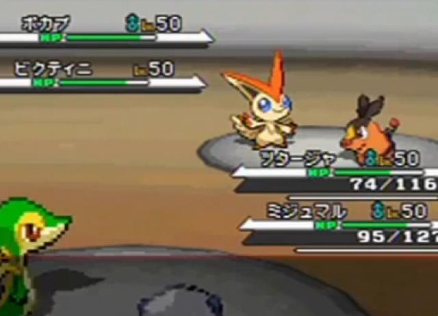 New Pokemon Games For Ps3 : Killzone video mit explosionen neue pokémon black and