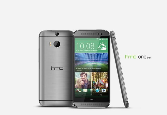 HTC One M8: Erklärung der zweiten Kamera