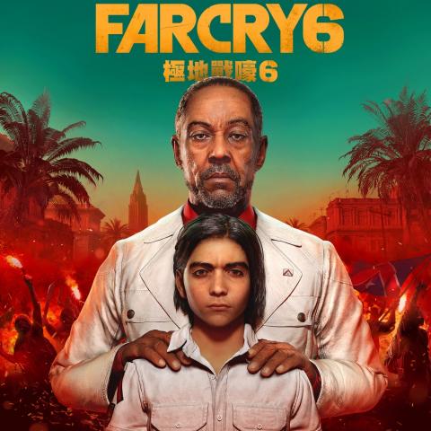 Far Cry 6: Leak im PS Store enthüllt Release, Story und Giancarlo Esposito
