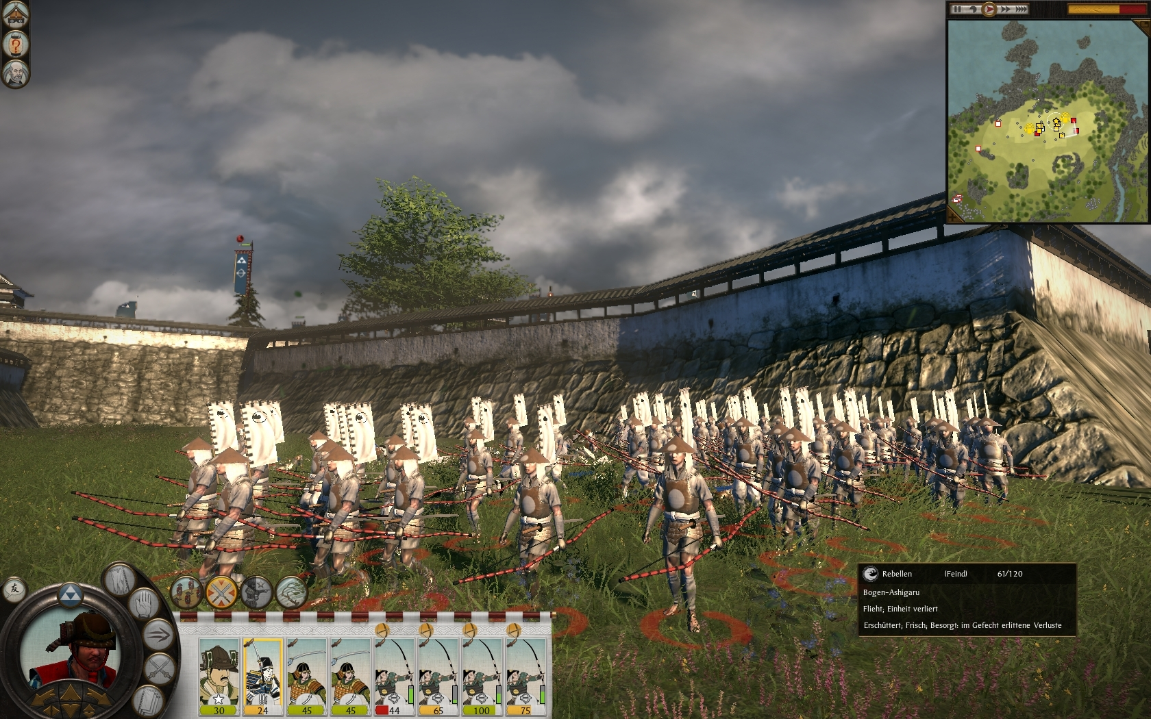 Shogun Total War 2 Патч