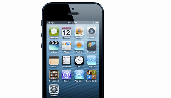 Iphone 5 Bildschirm Lässt Sich Nicht Mehr Bedienen